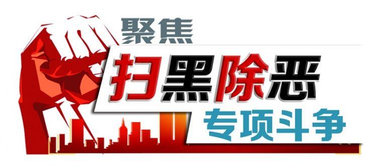 莱芜:检察官进校园 普法呵护成长