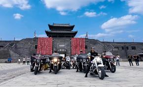 总价值超2亿!2000辆重机车郓城会盟 5000名骑手水浒好汉城上演重机文化