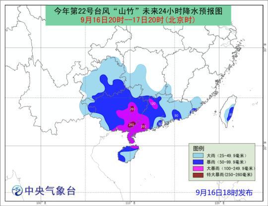 海南防汛防风应急响应降至四级 两机场取消447个航班