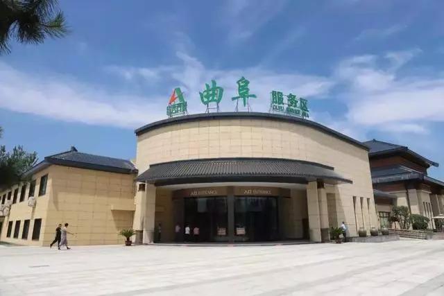 """曲阜高速服务区成""""网红""""!"""