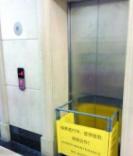 张店天府清华园电梯停用多日 物业称维修费凑不齐正协调处理