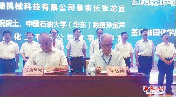 117家淄博企业对接院士专家 58项技术难题得到解决