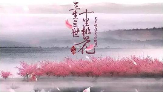 中国网络文学20年 从野蛮生长到呼唤精品