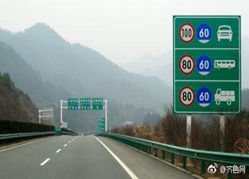 山东道路限速整改:60km/h以下测速设备全部停用