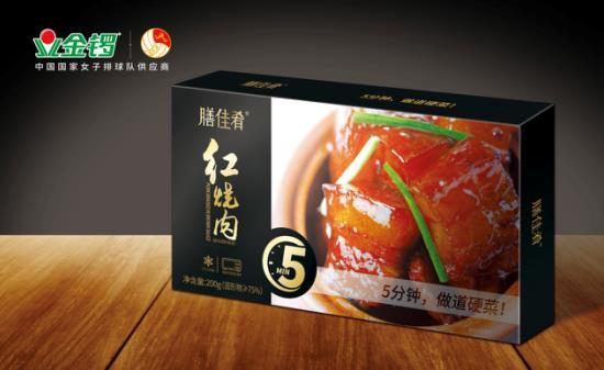 健康品牌升级 金锣将携新品亮相北京2018中国国际肉类工业展览会