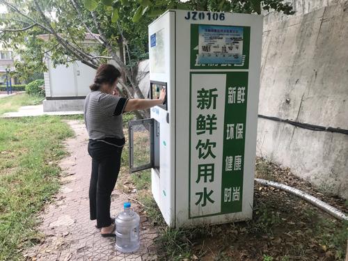小区售水机,水质安全吗?