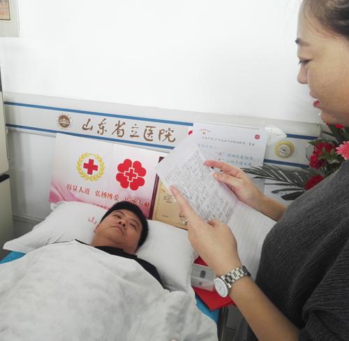 12年无偿献血 今又捐造干救人