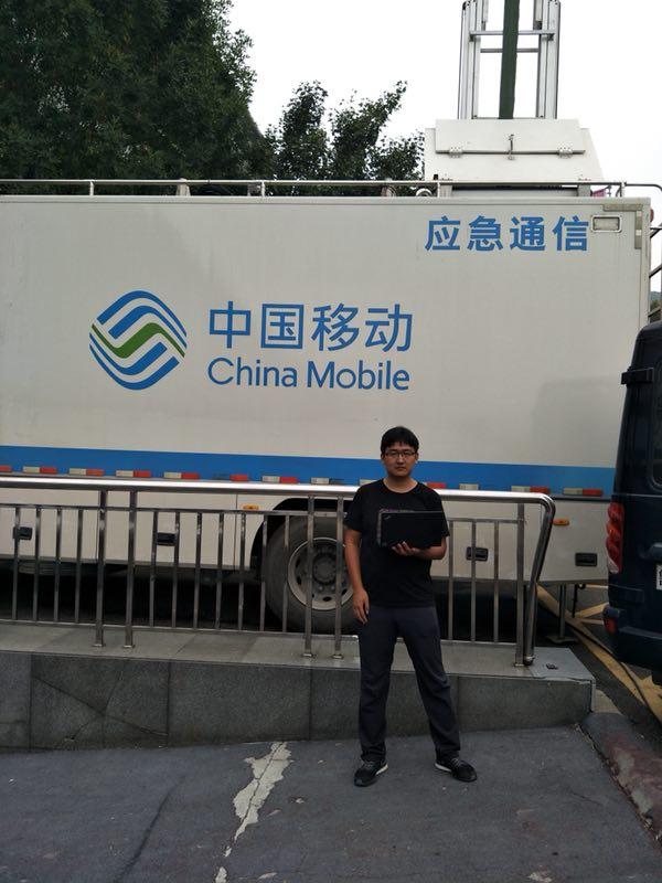 """济南移动为""""四项重要活动""""通信网络保障工作拉开序幕"""