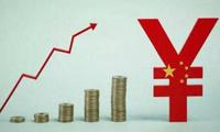 控制三大主体宏观杠杆率推动经济高质量发展