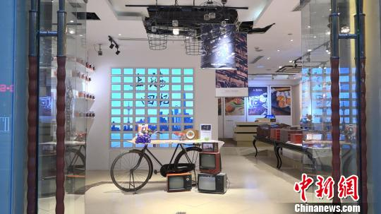 """老上海物件""""印""""上月饼 引发""""老上海""""满满回忆"""