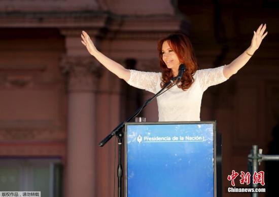 """身陷""""贪腐笔记本""""丑闻 阿根廷前总统遭起诉"""