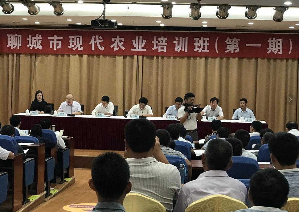 科技兴农,聊城首期现代农业培训班成功举办
