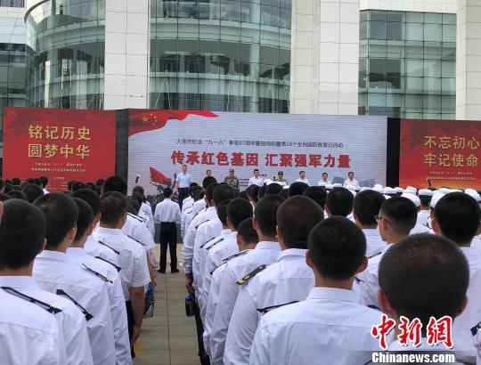 """辽宁大连举行纪念""""九一八""""事变87周年仪式"""