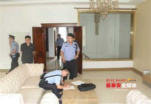 泰山区法院开展强制腾退房屋专项行动 已强制腾退房屋3处