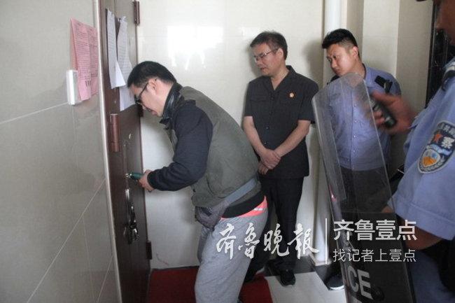 泰山区法院:强制腾退3处房屋 保障申请人的合法权益