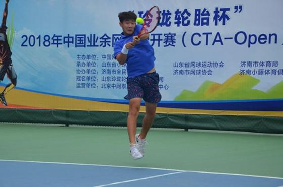 2018中国业余网球公开赛济南站白金赛举行