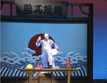 歌舞综艺、吕剧、京剧 潍坊艺术剧院公益演出邀您来观看