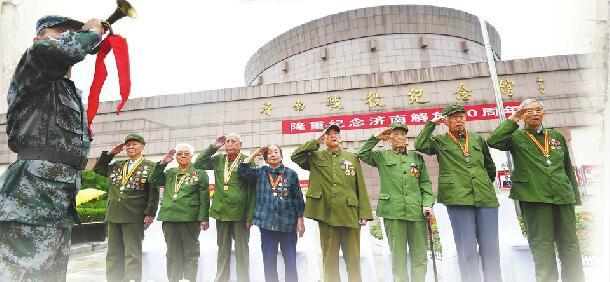 """济南战役纪念馆再响""""集结号"""" 8位老兵军礼致敬祖国和历史"""