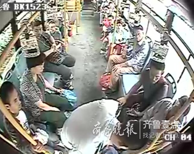 老人坐公交犯病突然昏迷 怕花钱死活不上救护车(图)