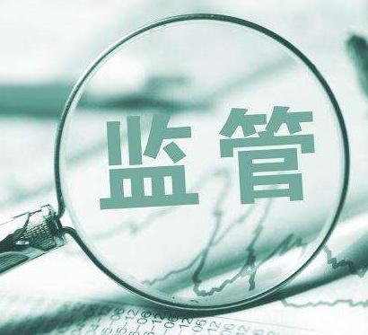 """淄博市物价局加强""""双节""""旅游市场价格监管"""