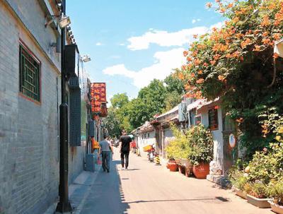 北京 背街小巷也漂亮