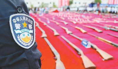 全国公安机关集中销毁非法枪爆物活动启动