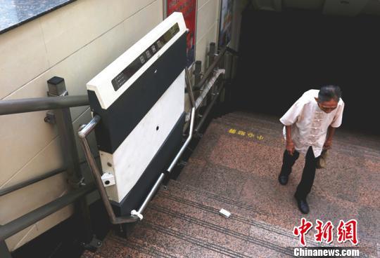 《北京市无障碍系统化设计导则》发布 兼容传统风貌