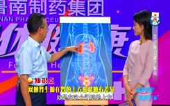 肾上腺疾病可能是引发高血压的元凶!