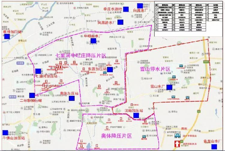 济南东部降压停水3天!涉及奥体、七里河等4片区!影响15万人!