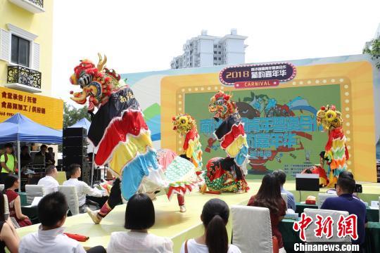 广州南沙举办首届青年粤澳合作葡韵嘉年华