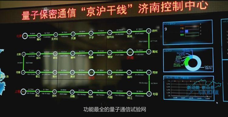 中文版低音量[00_04_26][20180919-230954-6].jpg