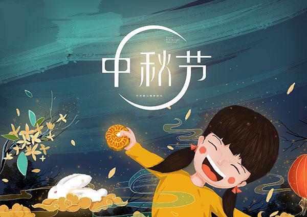 """新华网评:让传统文化活起来 靠""""传""""也靠""""创"""""""