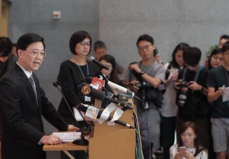 """港媒评论:取缔""""香港民族党""""正当其时 大快人心"""
