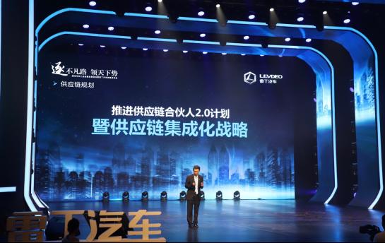 媒体新闻通稿-发布渭蓝双100战略,雷丁解决6亿中国城镇人口出行问题V2.0-07181786