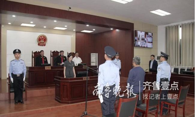 【扫黑除恶】曹县法院公开宣判一起涉恶势力犯罪案件