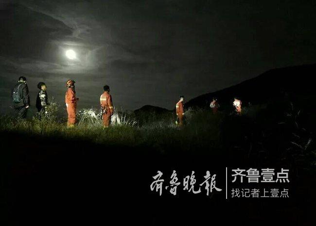 中秋夜济南中年夫妻登山迷路,民警、消防成功救援