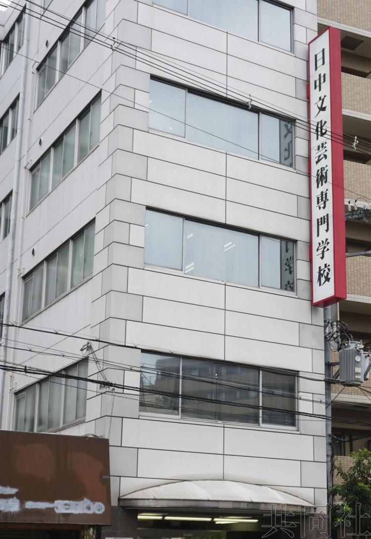 日本大阪一所专科学校超额招生致165名留学生退学