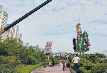 临沂凤凰广场6块户外广告被拆