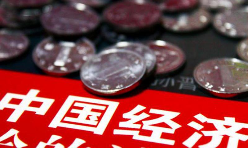中国将全面实施预算绩效管理:花钱必问效、无效必问责