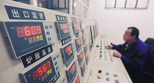 淄博华星热力10月15日后不再办理任何开户手续