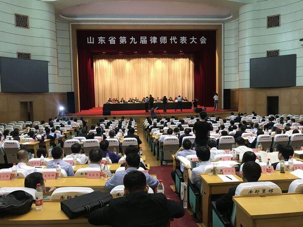 山东律师事务所共1975家 执业律师25366人