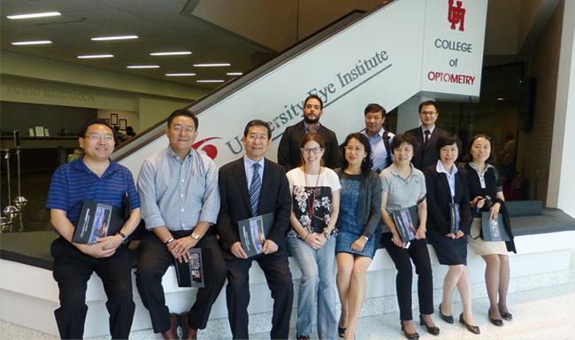 6与美国休斯敦大学视光学院建立医教研合作