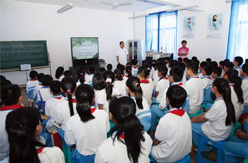 14学生近视预防知识培训