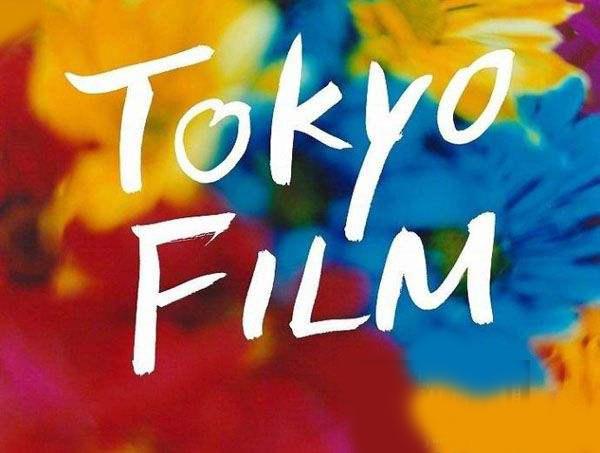 两部中国影片入围第31届东京电影节主竞赛单元