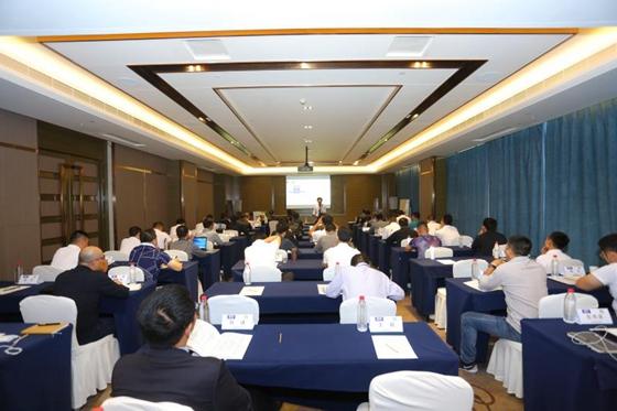 中国足协会员协会竞赛主管培训班在济南举办