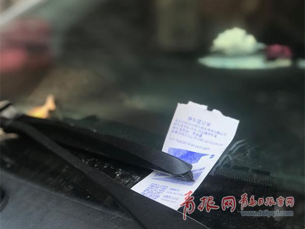 扫二维码交停车费11月起青岛四区全面推开