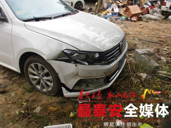 宁阳:轿车与电动三轮车相撞 轿车驾驶员逃逸