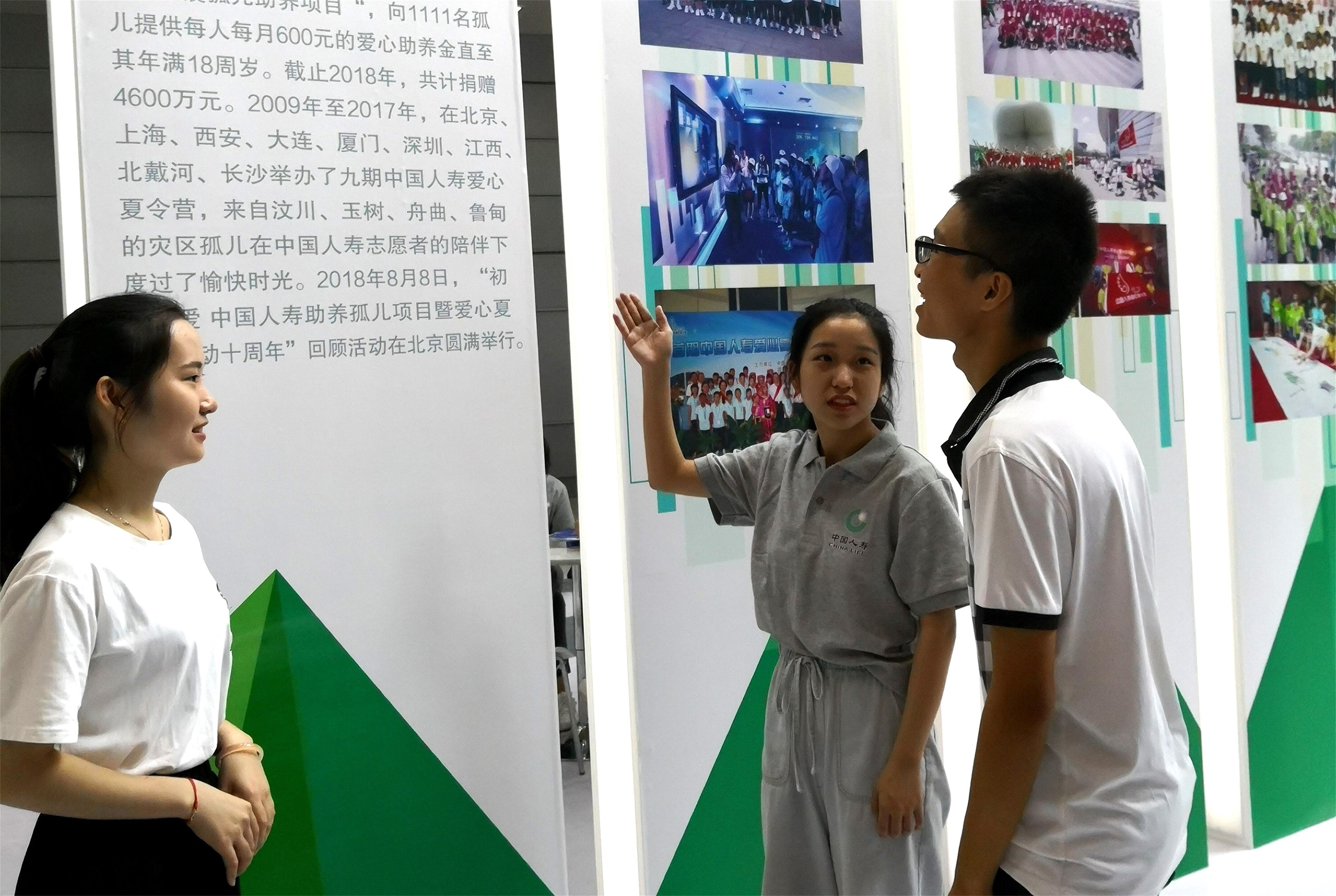中国人寿工作人员现场介绍-2