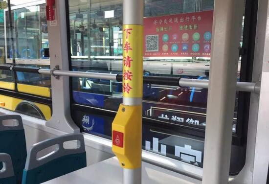 济宁城际公交乘车攻略 附夏季发车时间
