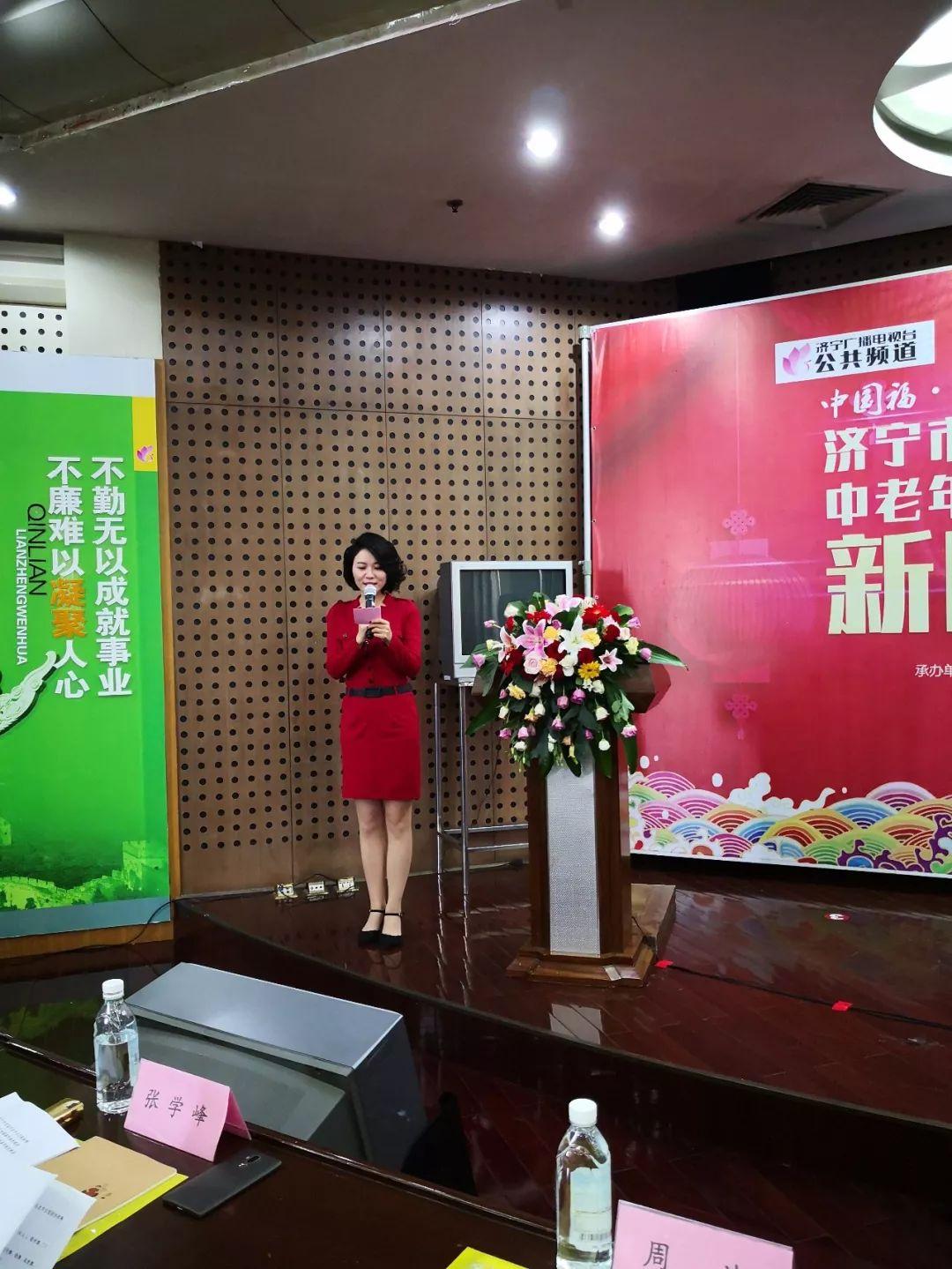 济宁市首届中老年电视春节联欢晚会报名中